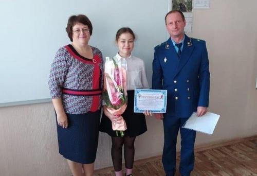 Вива, Виктория! Школьница из Кыштыма стала победительницей всероссийского конкурса